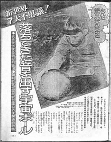 La esfera de los Betz publicada en un diario de Japón