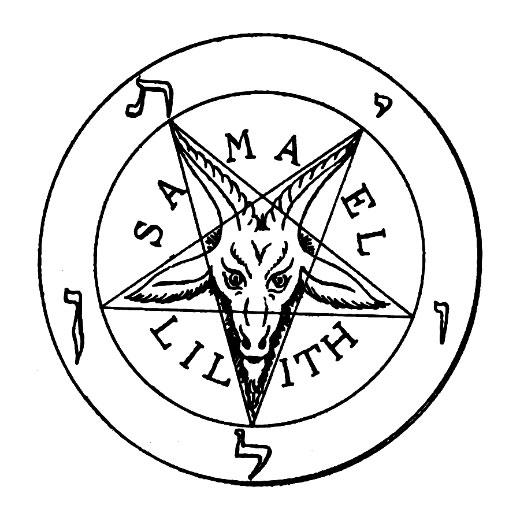 baphomet-pentagrama